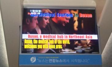 Le tourisme médical a Busan fait de la pub dans le TGV...